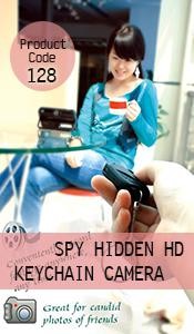 Spy HD Keychain Camera